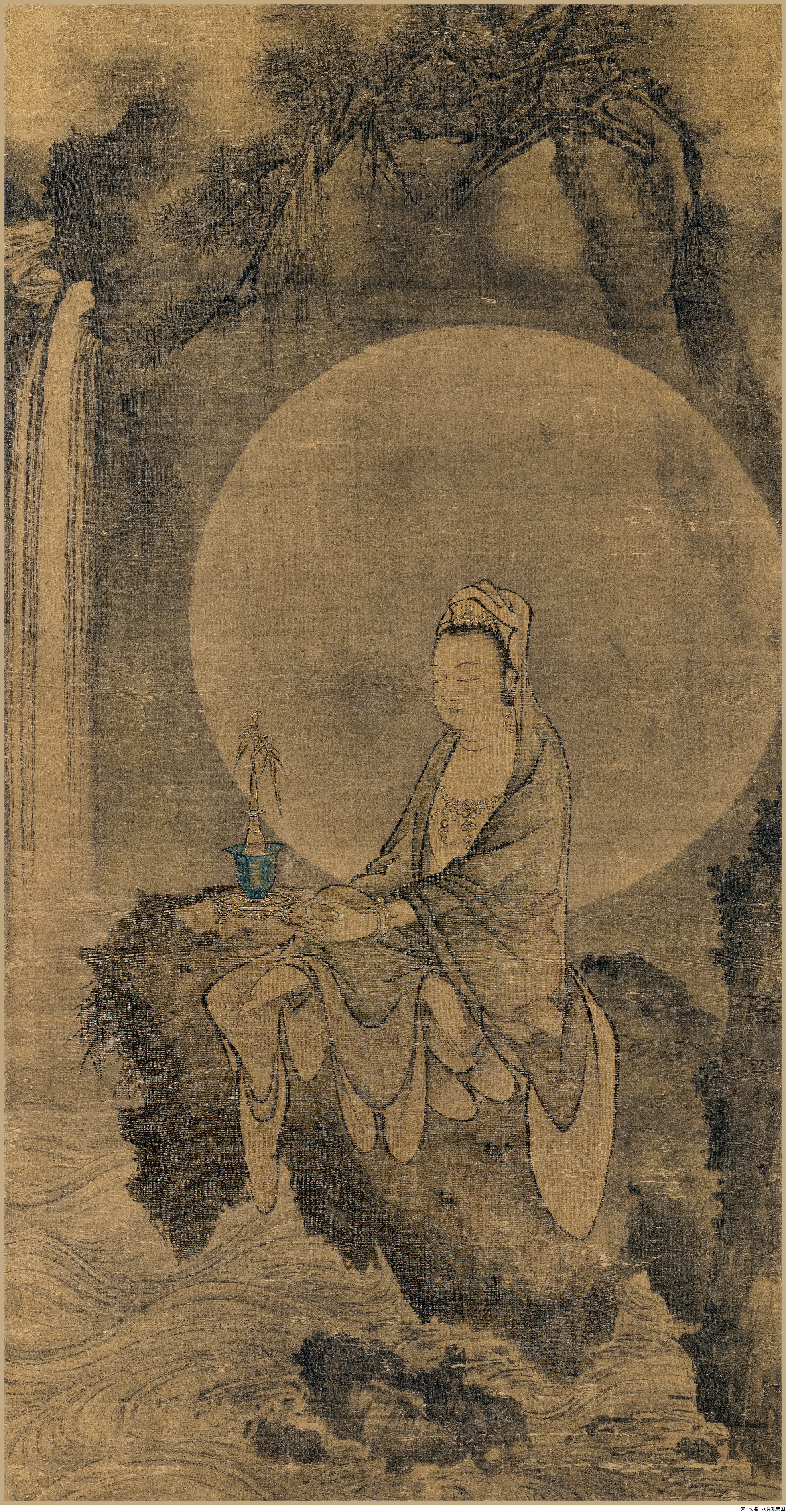 Water-Moon Avalokiteshvara